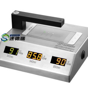 SDR850 lens transmission meter