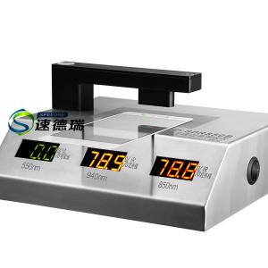 Less Transmission Meter SDR850B