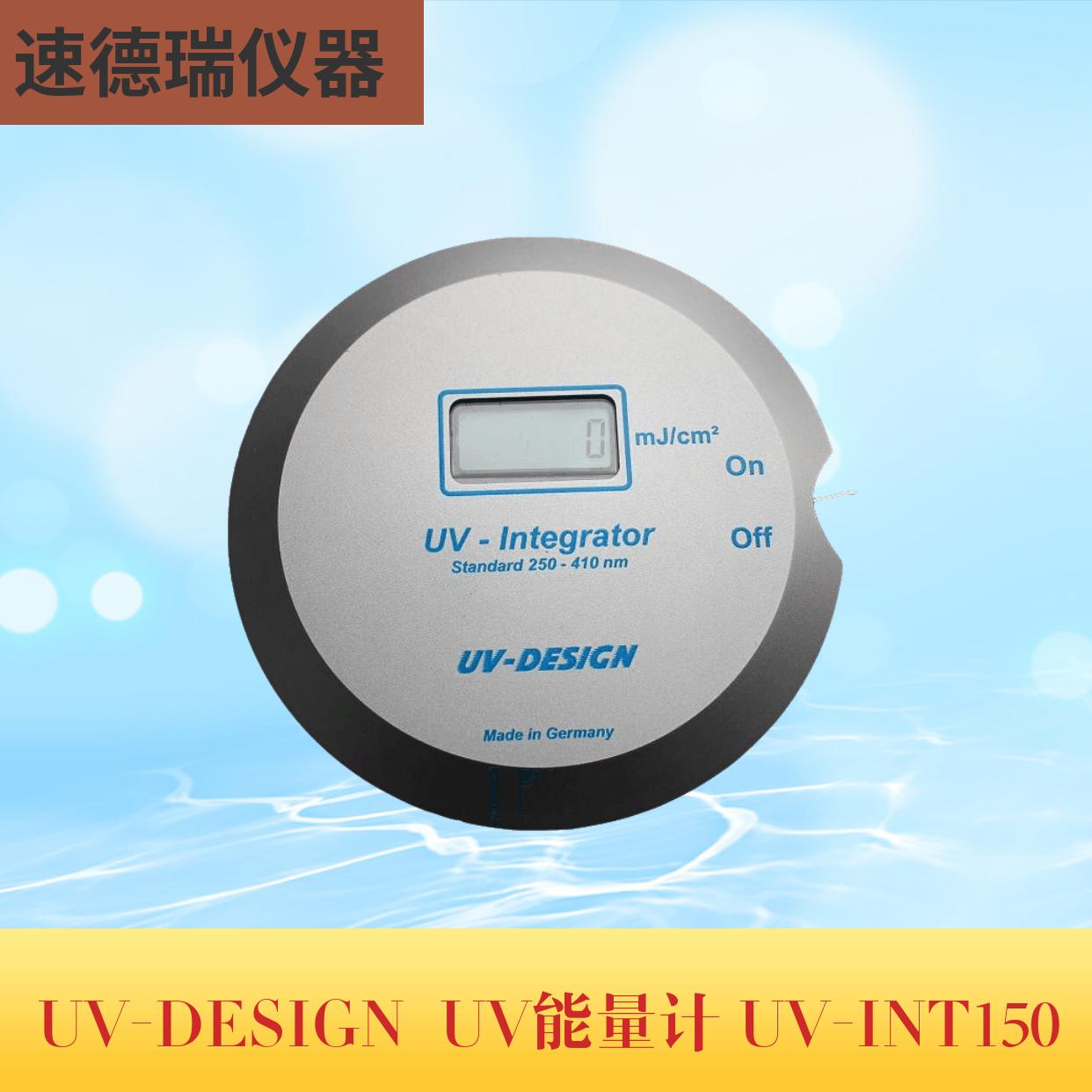 德国UV-DESIGN UV-INT150