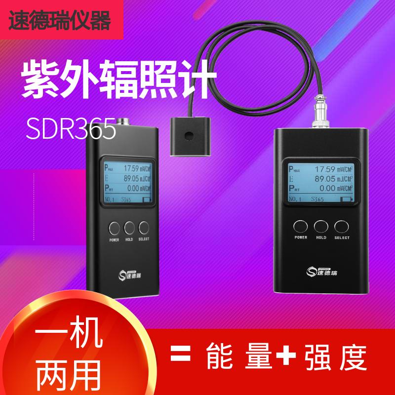 SDR365紫外辐照计