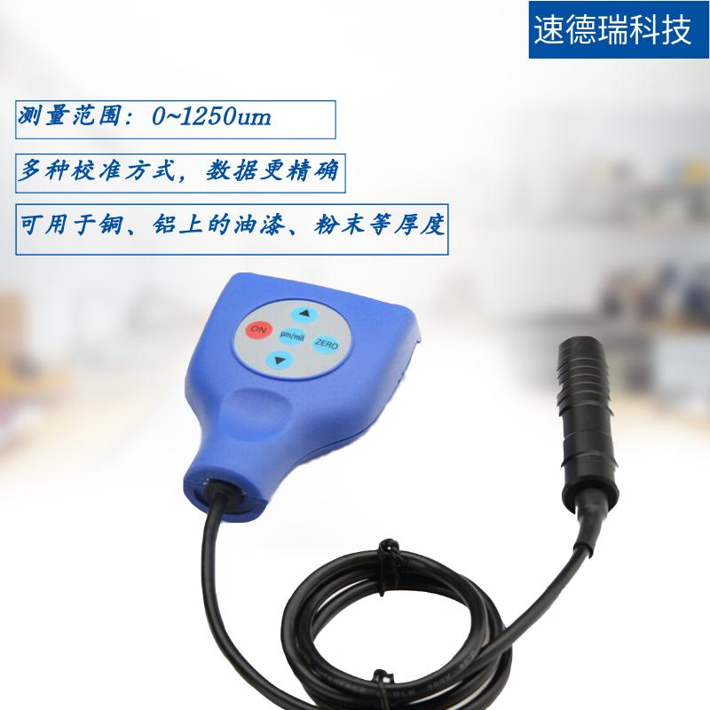 膜厚仪 GT820NF