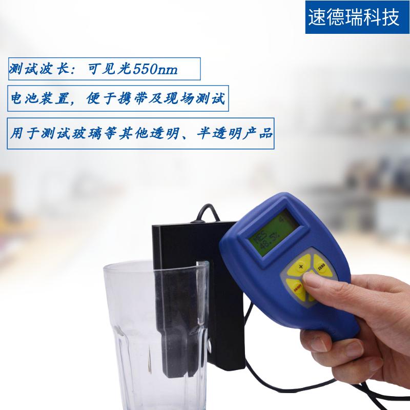 SDR854 卡夹式透光率仪