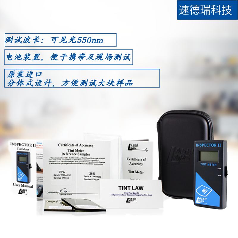 TM2000便携式透光率仪
