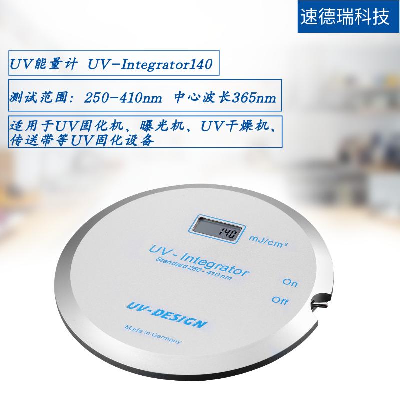UV-INT140 德国原装UV能量仪