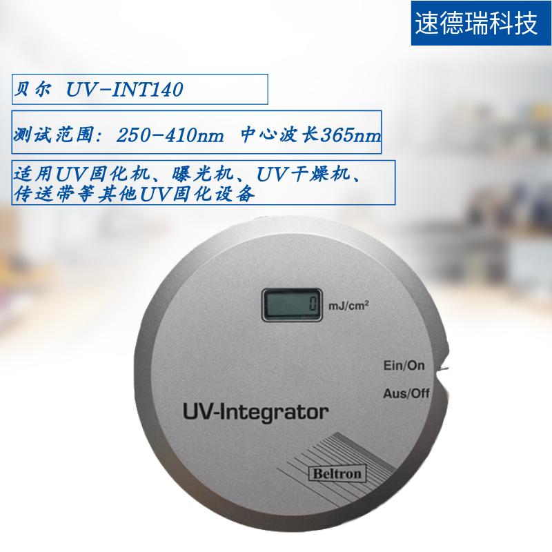 紫外能量计 德国贝尔UV-INT140