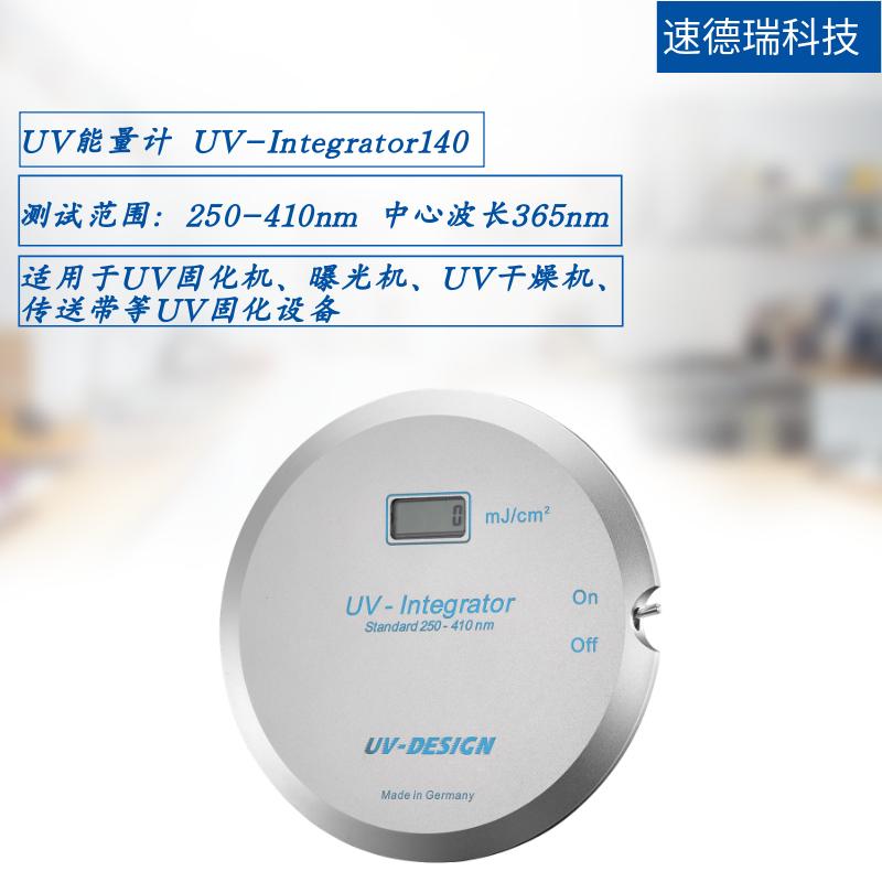 UV能量检测仪 UV-140