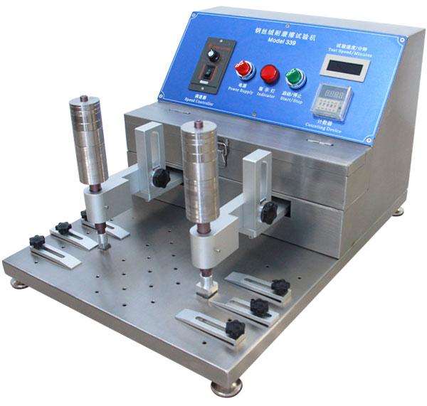 SDR339钢丝绒酒精耐摩擦试验机 操作