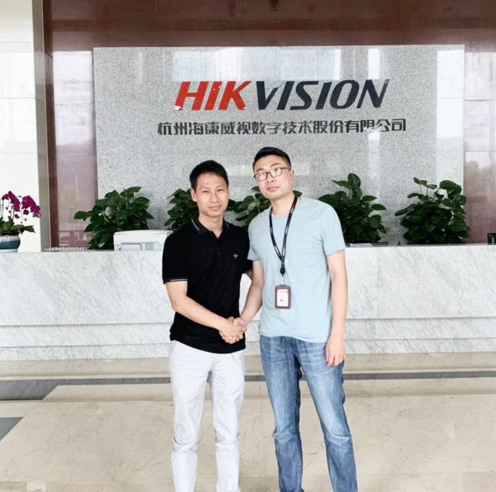 我司与杭州海康威视达成合作