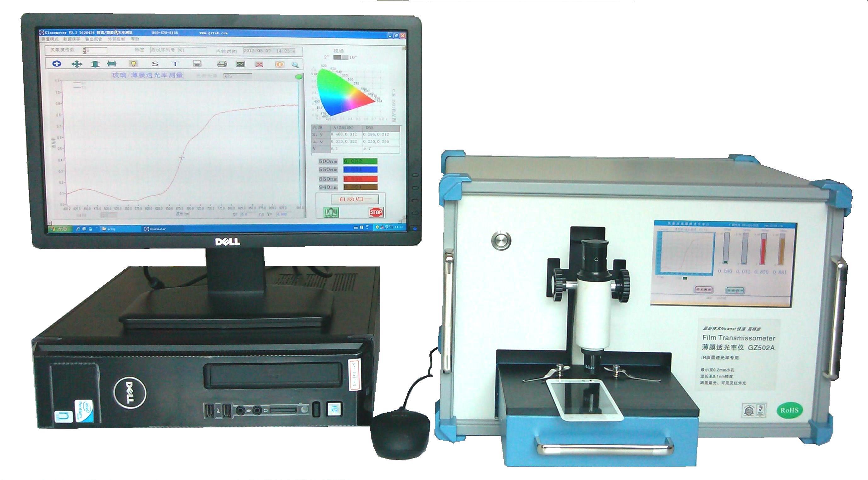 积分型透光率仪SDR4010B技术参数