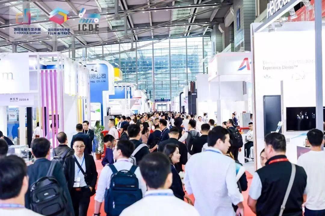 2019年深圳国际全触与显示展速德瑞播报