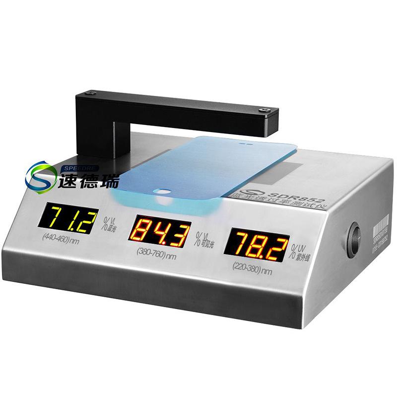 透光率仪常见故障及检修方法-速德瑞