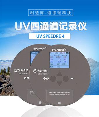 紫外辐照计与辐照度的含义?
