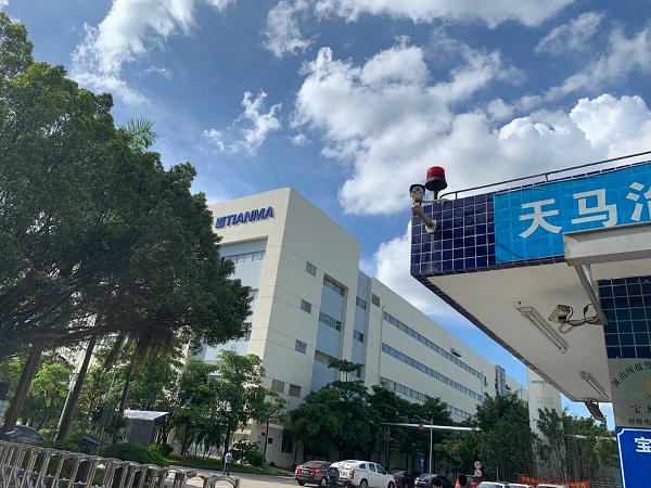 深圳天马微定制大平台显微透光率仪如期交货