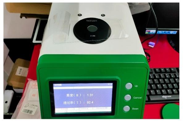 手机钢化膜雾度透光率品质检测仪器