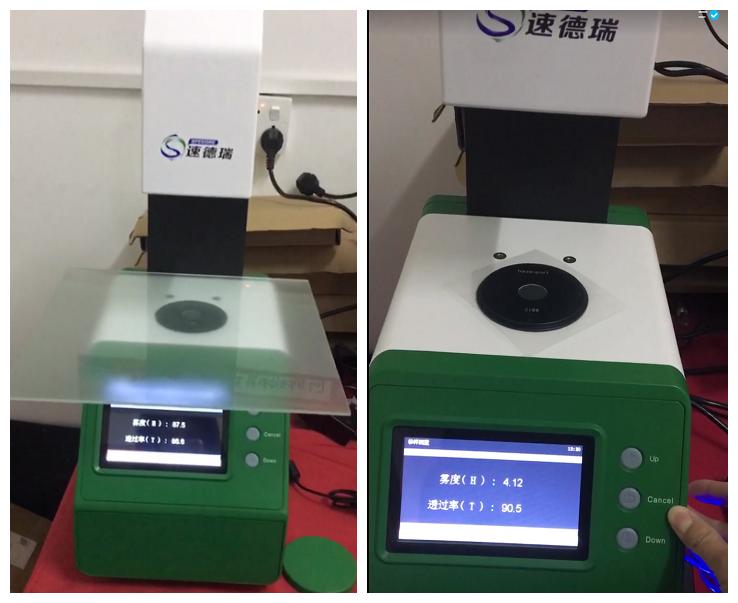 如何测量AG玻璃和薄膜的雾度及透光率?
