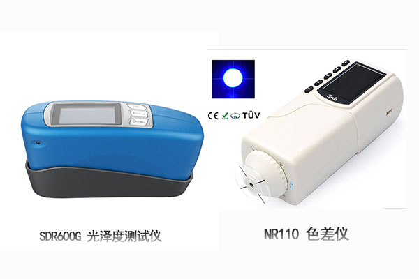 光泽度测试仪和色差仪有哪些区别?
