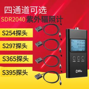 SDR2040紫外光强仪
