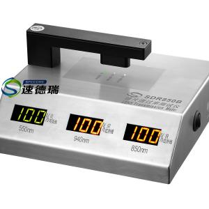 SDR850B 镜片IR油墨检测仪