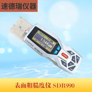 表面粗糙度仪 SDR990