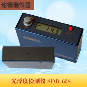 SDR-60S 小孔光泽度仪