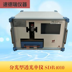 SDR4010 分光型透光率仪