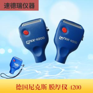 Qnix4200膜厚仪