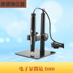 B008型 电子显微镜
