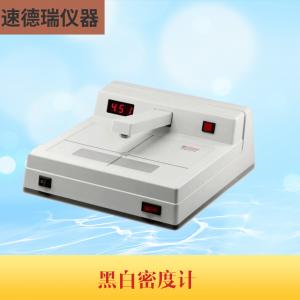 DM3010A 便携式菲林透射式密度仪