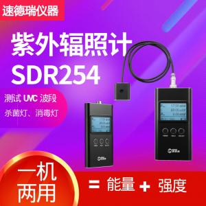 UV光测试仪 SDR254 紫外辐照计