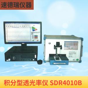 塑胶件980nm穿透率测试仪
