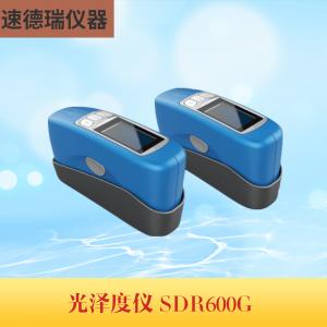SDR600G 光泽度仪