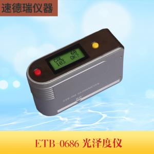 60度光泽仪 ETB-0686