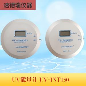 UV-150 UV能量仪
