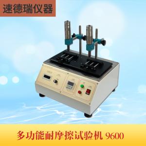 钢丝绒耐磨试验机 SDR-9600